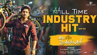 Ala Vaikunthapurramuloo Movie HD | Allu Arjun | Trivikram & S Thaman  interview With Lyricists