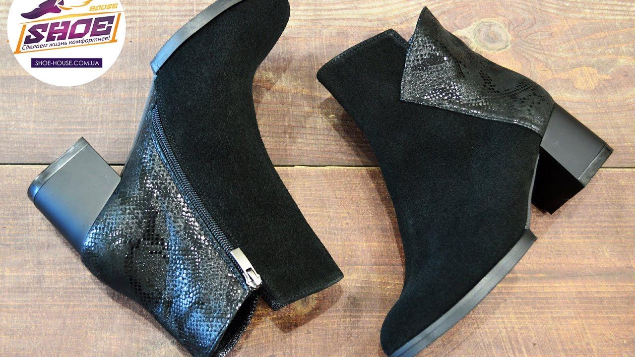 Женские замшевые осенние ботинки ARI ANDANO на байке - YouTube