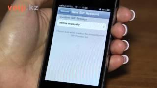 Как настроить voip.kz на Iphone(В этом видео мы подробно рассказываем Вам о том, как настроить свой Iphone на мобильный телефон, чтобы пользова..., 2015-06-18T09:35:34.000Z)