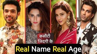 Kasauti Zindagi Kay 2 Serial Cast Real Name And Real Age Full Details   Anurag   Prerna   Mr. Bajaj