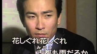 里見浩太朗 - 花しぐれ