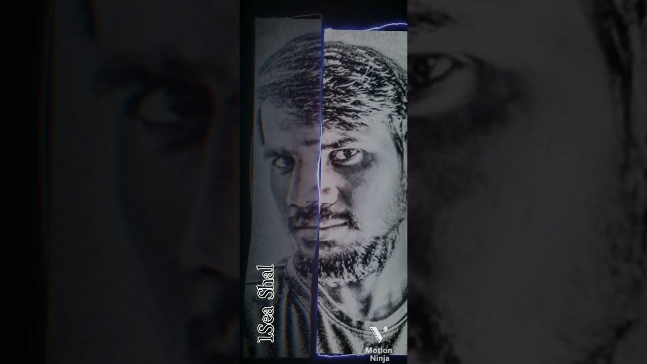 Download 1Sea   Broken rock