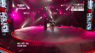Song Ji Eun Going Crazy [feat. Bang Yong Guk] Live