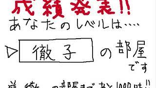 メール募集中 shinkugigaradio@gmail.com <<真空ジェシカ>> 真空ジ...