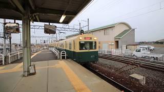 三岐鉄道北勢線 東員駅 三重交通塗装車 Sangi Railway Hokusei Line Tōin Station (2019.2)