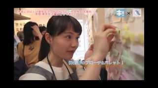未来に羽ばたけ東京女子!原宿ROCKETで2015年5月29日(金)~6月2日(火) ...