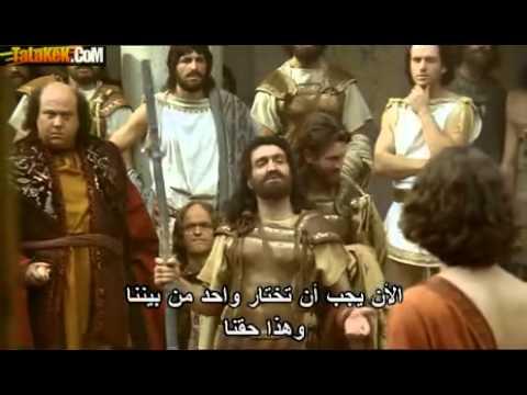 the odyssey 1997  Armand Assante مترجم للعربية