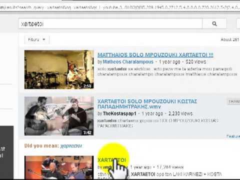 Download Mp3 Mozila Firefox