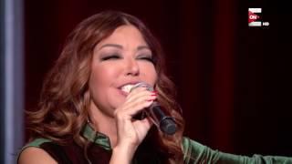 انتظرونا الجمعة .. النجمة #سميرة_سعيد في #كل_يوم_جمعة مع #عمرو_اديب الساعة 9.30 مساءً على #ON_E