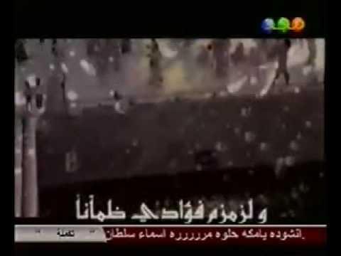 Islamic Nasheed   Ya Makkah