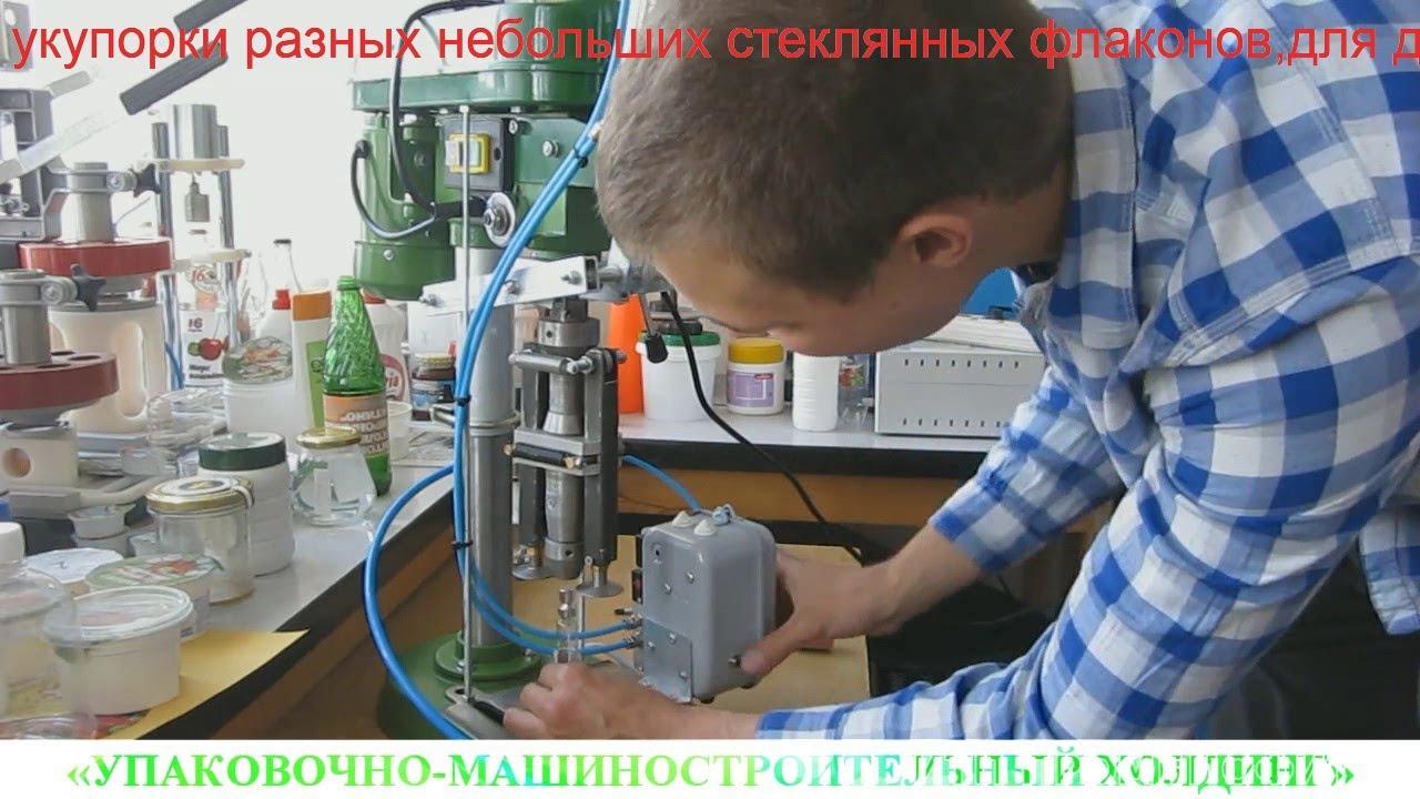 Производство стеклотары|Стекольный завод - YouTube