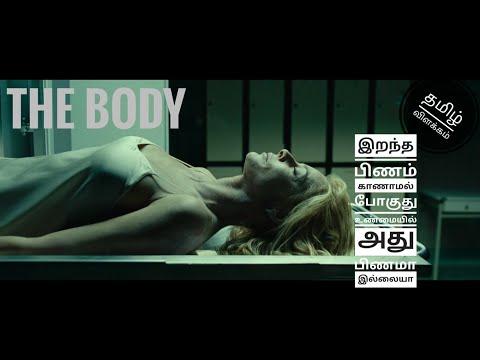 The Body Tamildubbed | Explained In Tamil | Filmy Boy Tamil | தமிழ் விளக்கம்