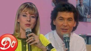 Bernard Minet & Dorothée - Dis moi Bioman