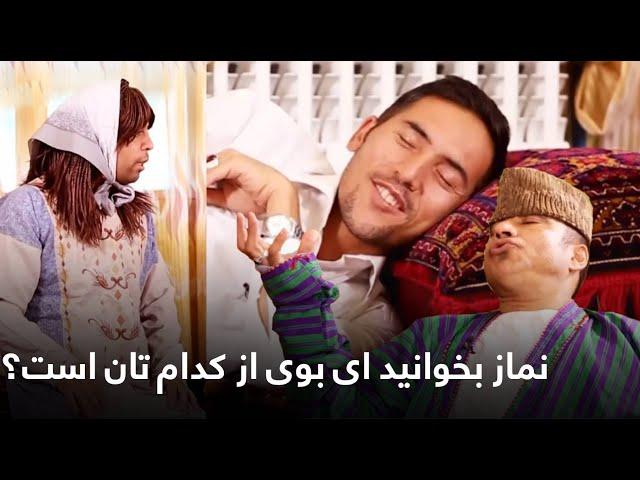خواب کردن مردم در ایام ماه مبارک رمضان  | Best Clips of Shabake Khanda Part 66