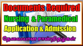 Document Required For Nursing & Paramedical Admission  TN Nursing & Paramedical Admission 2020   TN