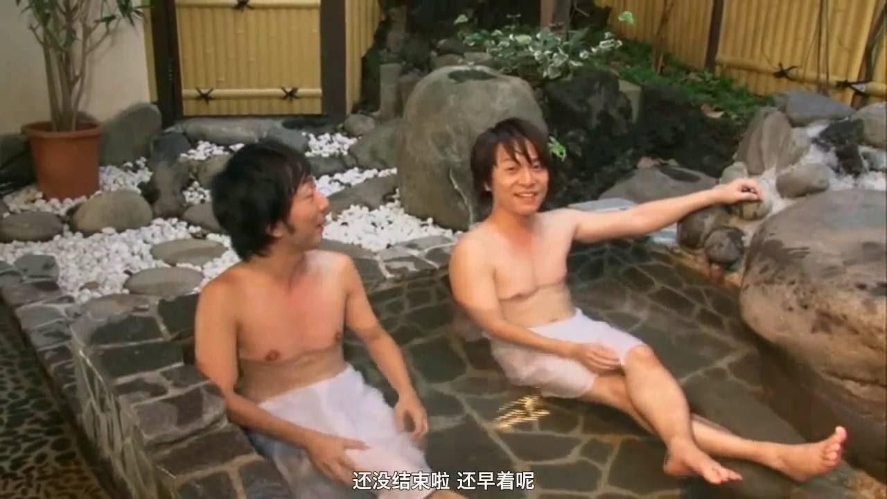 入浴 シーン