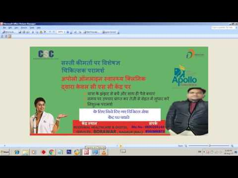 RAJASTHAN PHARMACY COUNCIL REGISTRATION , RENEWAL AND OTHER PHARMACIST SERVICES