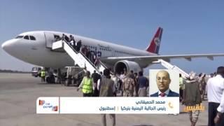 بين قوسين | تلاعب طيران اليمنية باسعار التذاكر ومواعيد الرحلات | تقديم: بشير الحارثي
