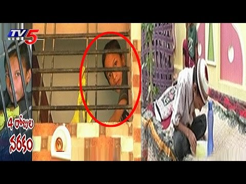 Negligent Father Locks 6 year old Son In Home Alone | TV5 News