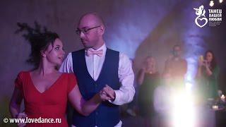ПЕРВЫЙ ТАНЕЦ ЖЕНИХА И НЕВЕСТЫ: ТАНГО под музыку из к/ф «Запах женщины»!