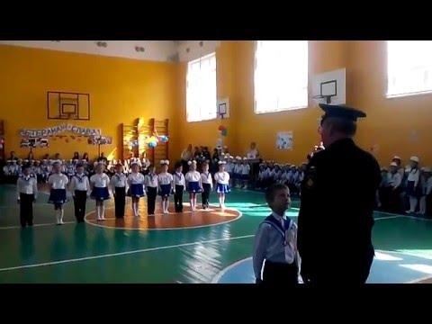 Конкурс смотр строя и песни. Детский сад № 20 14.04.2016г.