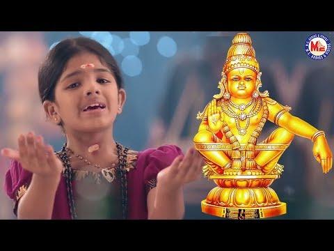 எங்கெமனக்கது சாதனம் எங்கே மணக்குது |Ayyappa Devotional Songs Tamil | Hindu Devotional Song Tamil