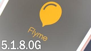Обновление Flyme 5.1.8.0G для Meizu M2 - Инструкция по установке