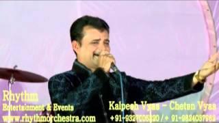 Chhand Ashadh Uchharam by Kalpesh Vyas, Rhythm Orchestra, Ahmedabad