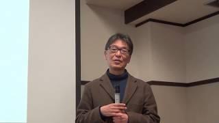 上野修教授最終講義「大いなる逆説スピノザ」(1/3)