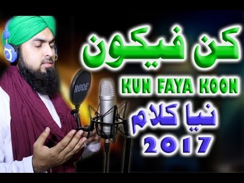 Kun Faya Kun By Faraz Attari |New 2017 Studio Kalam