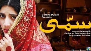 vuclip The Review with Mahwash - Sammi, episode 13.