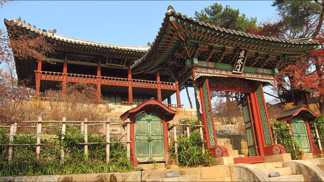 Juhamnu Pavilion and Eosumun Gate inside Huwon Secret Garden at ...