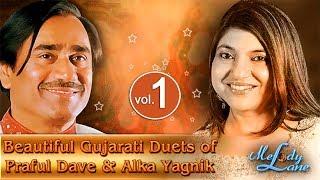 Beautiful Gujarati Duets of Praful Dave & Alka Yagnik • Vol. 1