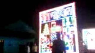 Kartick Puja 2010 at Bansberia clip 6