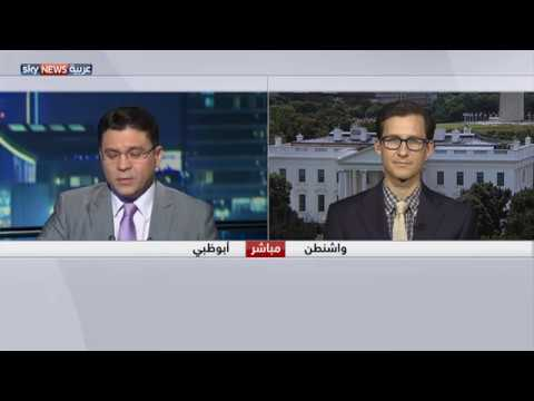 واشنطن ومحاولات تحجيم إيران  - نشر قبل 4 ساعة