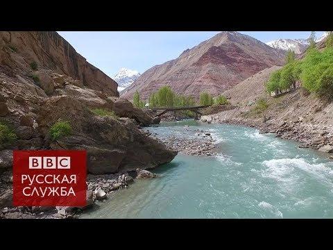 Центральная Азия: реки