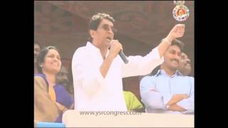 rajendra prasad speech on public meeting at pattikonda 7th may 2015
