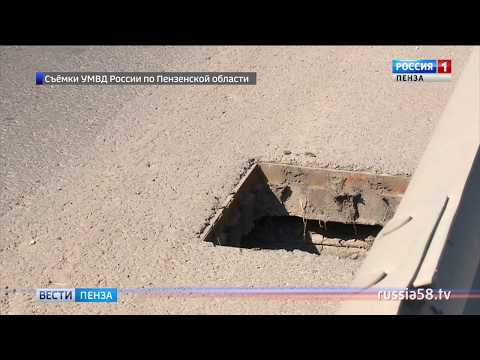 Полицейские поймали мужчину, который снимал решетки с ливневок в Пензе