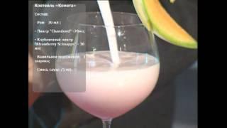 Приготовление коктейлей с блендером Orione All (2л) Sirman интернет-магазин ТЕХНОФУД(Блендер Orione All (2л) Sirman http://technofood.com.ua/shop/product/142 В линейке продукции итальянского бренда Sirman представлено..., 2013-03-21T14:08:06.000Z)