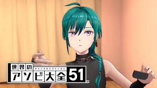 仙 アンチ 緑 緑 仙