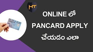 How to apply for pan card online 2015 Tutorial in TELUGU(how to apply for pan card online 2015 tutorial in telugu,how to apply pan card in telugu online pan application filling procedure how to get pan card online ..., 2015-08-24T11:02:47.000Z)