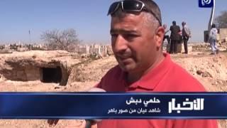 العثور على رفات جنود أردنيين استشهدوا في حرب 1967 - (9-3-2017)