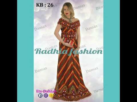 جديد الزي القبائلي (Robe kabyle moderne 2019)