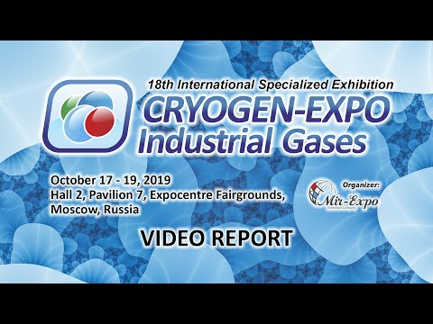 Cryogen-Expo  Industrial Gases - 2020, 19th International