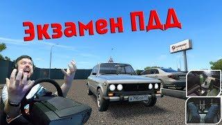 Безумный таксист за рулём ВАЗ 2106 сдаёт экзамен ПДД