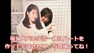 今田 美桜さんの最新情報や近況を つぶやいています! 魁皇高校の卒業式...