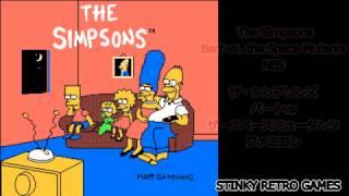 ファミコン「 ザ・シンプソンズ:バートvsザ・スペースミュータンツ」に挑戦