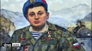 Бочаров Андрей Иванович .  Да придет спаситель .