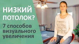видео Виды декоративных потолков