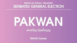 BNK48 Trainee Pakwan Noijaiboon (Pakwan)